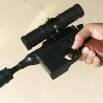 แสดงปืน DL44 ที่ทำเสร็จแล้ว